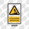 ป้ายระวังทางลาดชัน WS28
