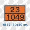 ป้าย HS17