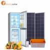 ตู้เย็น 2 ระบบ AC/DC 12V 186 ลิตร#Felicity AC & DC Solar Refrigerator 186L