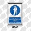 ป้ายสวมชุดป้องกันสารเคมี MS08