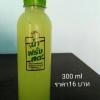 น้ำฝรั่ง 300 ml 75 ขวด