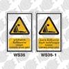 ป้ายระวังอันตรายพื้นที่อับอากาศ WS35-WS35-1