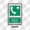 ป้ายโทรศัพท์ฉุกเฉิน SA004