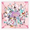 CD BNK48 Debut Single Aitakatta (อยากจะได้พบเธอ)
