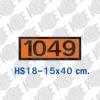 ป้าย HS18