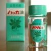 Oils Pure Peppermint Japan 20 ml. น้ำมันหอมระเหยเปปเปอร์มินต์บริสุทธิ์ 100%