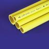 ท่อ uPVCสีเหลือง ชนิดหนา สำหรับร้อยสายไฟ Rigid uPVC Conduil (Yello)