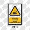 ป้ายระวังอันตรายจากกรดเกลือ WS19