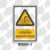 ป้ายระวังไอน้ำร้อน WS50-1