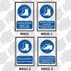 ป้ายสวมรองเท้านิรภัย MS02-MS02-3