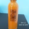 น้ำส้ม 300 ml 75 ขวด