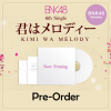 "「Pre-Order」CD BNK48 4th Single ""Kimi wa Melody"""