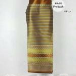 tnc_1054 ผ้าไหม ผ้าซิ่นล้านนา กว้าง 1.00 ม. ยาว 1.80 ม. ราคา 490 บาท