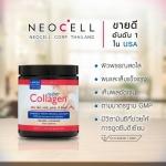 Neocell Super Collagen Powder 6600 mg Type I & III ขนาด 7 oz. ( Neocell ) ที่สุดแห่งคอลลาเจน คุณภาพระดับโลก บำรุงผิวพรรณให้ดูเต่งตึง ชลอความแก่อย่างเห็นได้ชัด