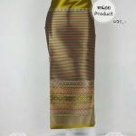 tnc_1053 ผ้าไหม ผ้าซิ่นล้านนา กว้าง 1.00 ม. ยาว 1.80 ม. ราคา 490 บาท