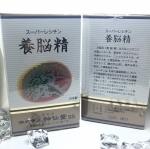YOHNOHSEI SUPER HEALTH LECITIN ไข่มุกญี่ปุ่น ผสม แปะก๊วย ช่วยเรื่องผิวพรรณ ตึงกระชับ ลด ชลอความตึงของผิว ทำให้สายตาดีขึ้น บำรุงสมอง คลายเครียด ช่วยเรื่อง ความจำ ใครเป็นคนลืมง่าย แนะนำเลย