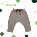 กางเกงก้นป่อง Super Soft สีมอลต์