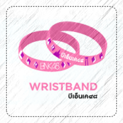 BNK48 Wristband Roadshow in Chiang Mai (บีเอ็นเค๔๘)