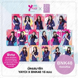 YAYOI Member Card Special Limited Edition YAYOI x BNK48 Complete Set