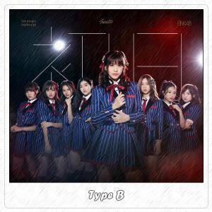 "CD BNK48 3rd Single Shonichi ""TYPE B"""