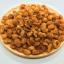 ลำไยอบแห้ง เกรดA (Dried Longan) thumbnail 2