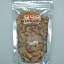 มะม่วงหิมพานต์อบเกลือ (Cashew Nut) เกรด A ไซส์จัมโบ้ thumbnail 5