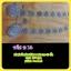 acc_136 เข็มขัดโรเดียมสีเงินรมดำ ยาว 41 นิ้ว ราคา 100 บาท