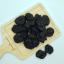 ลูกพรุนอบแห้ง (Dried Prunes) thumbnail 3