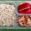 อกไก่ผัดซอสมะเขือเทศ