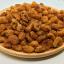 ลำไยอบแห้ง เกรดA (Dried Longan) thumbnail 1