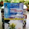 โปรจับคู่ ส่งฟรี วิวาห์อาวรณ์ นิยายชุดลูกสาวมาเฟีย ลำดับที่ 2 / LALA สนพดอกหญ้า หนังสือใหม่