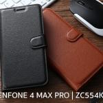 Leather Wallet Case (Zenfone 4 Max Pro ZC554KL)
