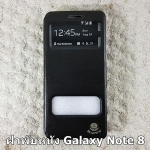 Flip Case รูดสไลด์รับสาย (Galaxy Note 8 N950)