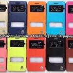 Leather Flip Case รูดสไลด์รับสาย (Zenfone 4 Max Pro ZC554KL)
