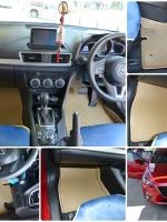 พรมปูพื้นรถยนต์ ALL NEW MAZDA 3 (2014) สีครีม