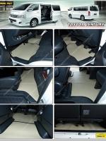 ยางปูพื้นรถยนต์ รถตู้ VENTURY รุ่น MINI MAT กระดุมเม็ดเล็กสีครีมขอบดำ เต็มคัน