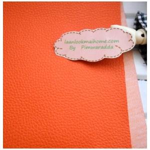 ผ้าหนังสีส้ม แบ่งขาย 1 หน่วย = ขนาด1/4 หลา : 45X 65 cm