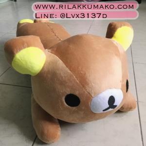 หมอนข้าง ริลัคคุมะ Rilakkuma ท่านอนคว่ำ ขนาดยาว80cm