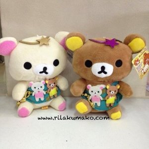 ตุ๊กตาหมี เซ็ตคู่ ริลัคคุมะ และ โคะริลัคคุมะ 8นิ้ว