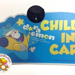 """ป้าย """"Child in Car"""" ลาย Doraemon โดเรมอน"""