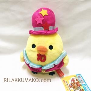 ตุ๊กตาลูกเจี๊ยบ โทริ Kiiroitori 7 นิ้ว ชุดสีชมพู