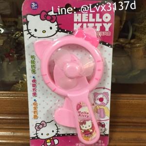 พัดลมคิตตี้ Hello Kitty มือบีบ