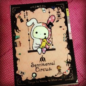 แฟ้มสอด A4 ลาย Sentimental Circus 5ช่อง #2