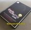 สูตรรักเกมพิศวาส ปกแข็ง Limited Edition / ไอตะวัน-ระรวยริน หนังสือใหม่ [ เดวิด & พิมพ์ผกา ] thumbnail 1