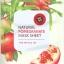 The Saem Natural Pomegranate Mask Sheet สำเนา thumbnail 2