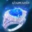 E-book บ่วงหวงรัก (My Sweetheart) ภาคต่อ เพียงใจภักดิ์ / พราภัค Bestseller thumbnail 1