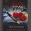 รอยรักเทพบุตรซาตาน / สลิลฉัตร หนังสือใหม่ thumbnail 1