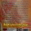 เสน่หาซาตาน 1-2 เล่มจบ / พรรัตน์ดา สนพ.ดอกหญ้า หนังสือใหม่***สนุกมากค่ะ*** thumbnail 2
