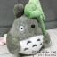 ตุ๊กตาโตโตโร่ TOTORO 30cm thumbnail 1