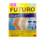 Futuro Knee Size L อุปกรณ์พยุงเข่า ฟูทูโร่ thumbnail 1
